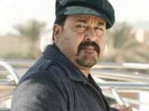 https://www.filmibeat.com/img/2010/01/22-mohanlal-080110.jpg