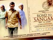 https://www.filmibeat.com/img/2010/01/29-road-to-sangam-290110.jpg
