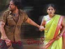 https://www.filmibeat.com/img/2010/03/11-aaravadhu-vanam-110310.jpg
