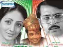 https://www.filmibeat.com/img/2010/03/11-khatta-meetha-110310.jpg