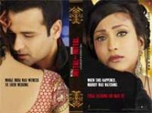 https://www.filmibeat.com/img/2010/03/17-mittal-vs-mittal-170310.jpg