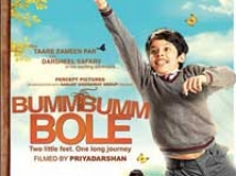 https://www.filmibeat.com/img/2010/04/27-bumm-bumm-bole-270410.jpg