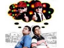 https://www.filmibeat.com/img/2010/04/28-aithalakadi-280410.jpg
