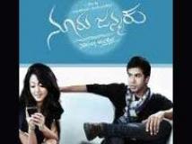 https://www.filmibeat.com/img/2010/05/26-nooru-janmaku-260510.jpg