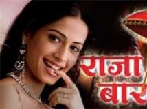 https://www.filmibeat.com/img/2010/06/09-raja-ki-aayegi-090610.jpg