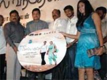 https://www.filmibeat.com/img/2010/06/18-kadhal-solla-audio-180610.jpg