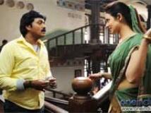 https://www.filmibeat.com/img/2010/07/23-maryada-ramanna-210710.jpg