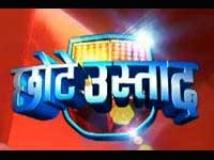 https://www.filmibeat.com/img/2010/08/10-chhote-ustaad-290710.jpg