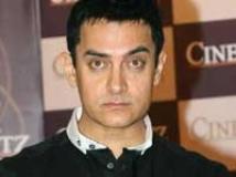 https://www.filmibeat.com/img/2010/08/13-aamir-khan-010710.jpg