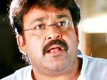 https://www.filmibeat.com/img/2010/08/14-mohanlal-050210.jpg