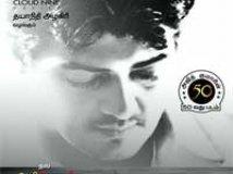 https://www.filmibeat.com/img/2010/08/05-ajith-kumar-050810.jpg