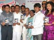 https://www.filmibeat.com/img/2010/10/14-pratikshana-audio-141010.jpg