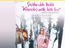 https://www.filmibeat.com/img/2010/11/11-srk-bola-khubsurat-111110.jpg