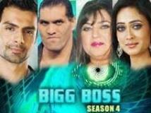 https://www.filmibeat.com/img/2011/01/08-bigg-boss-080111.jpg