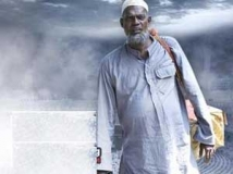 https://www.filmibeat.com/img/2011/05/23-adaminte-makan-abu-230511.jpg