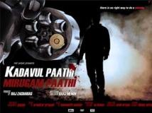 https://www.filmibeat.com/img/2011/06/10-kpmp-100611.jpg