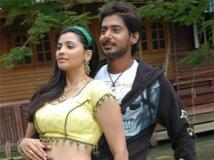 https://www.filmibeat.com/img/2011/08/16-bhadra-160811.jpg
