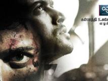 https://www.filmibeat.com/img/2011/10/03-surya-maatraan-031011.jpg
