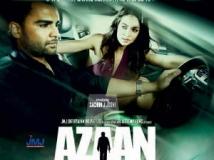https://www.filmibeat.com/img/2011/10/10-aazaan-101011.jpg