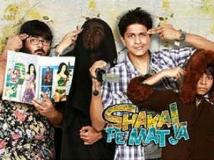 https://www.filmibeat.com/img/2011/10/27-shakal-pe-mat-ja-271011.jpg