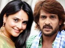 https://www.filmibeat.com/img/2011/11/15-upendra-ramya-katari-151111.jpg