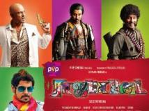 https://www.filmibeat.com/img/2011/12/23-vikram-rajapattai-avatars-231211.jpeg