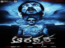 https://www.filmibeat.com/img/2012/01/26-02-aarakshaka-020112.jpg