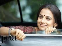 https://www.filmibeat.com/img/2012/02/04-vidya-balan-040212.jpg