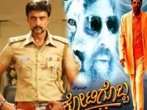 https://www.filmibeat.com/img/2012/02/22-kotigobba-220212.jpg
