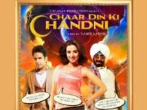 https://www.filmibeat.com/img/2012/03/08-chaar-din-ki-chandni-080312.jpg