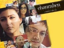 https://www.filmibeat.com/img/2012/03/16-chaurahen-crossroads-160312.jpg