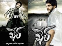 https://www.filmibeat.com/img/2012/05/02-siddu-khel-020512.jpg