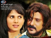 https://www.filmibeat.com/img/2012/06/08-crzy-loka-review-080612.jpg