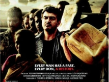 https://www.filmibeat.com/img/2012/07/17-thala-170712.jpg