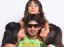 https://www.filmibeat.com/img/2012/08/10-sagar-review.jpg