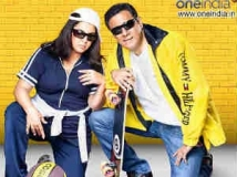 https://www.filmibeat.com/img/2012/08/25-shirin-farhad-250812.jpg