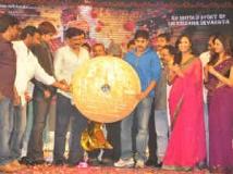 https://www.filmibeat.com/img/2012/09/13-pawan-devaraya-audio-launch.jpg
