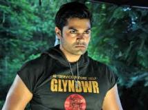 https://www.filmibeat.com/img/2012/10/17-ganesh-damarukam.jpg