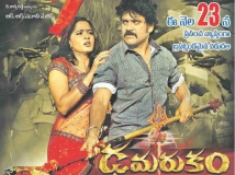 https://www.filmibeat.com/img/2012/11/21-nagarjuna-damarukam-delay.jpg