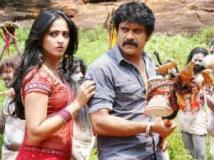 https://www.filmibeat.com/img/2012/11/23-damarukam-movie-review.jpg