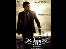 https://www.filmibeat.com/img/2012/12/05-ajith-billa-2.jpg