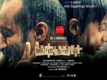 https://www.filmibeat.com/img/2013/02/18-haridas-02.jpg