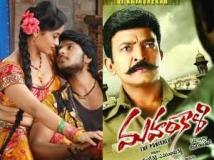 https://www.filmibeat.com/img/2013/03/06-gundello-godari-mahankali.jpg