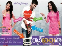 https://www.filmibeat.com/img/2013/03/14-telugu-release-back-bench-student-poster.jpg