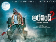 https://www.filmibeat.com/img/2013/03/29-aravind-2-review-1.jpg