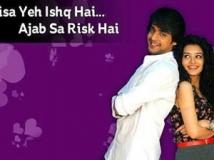 https://www.filmibeat.com/img/2013/04/22-yeh-kaisa-220413.jpg