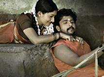 https://www.filmibeat.com/img/2013/07/08-kunthapuram.jpg