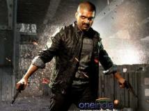 https://www.filmibeat.com/img/2013/07/16-kalyan-ram-om-3d.jpg