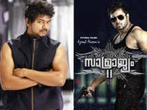 https://www.filmibeat.com/img/2013/07/17-samrajyam-2-and-vijay.jpg