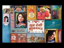 https://www.filmibeat.com/img/2013/07/25-shuddh-desi-romance.jpg